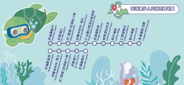 湖西線路線圖